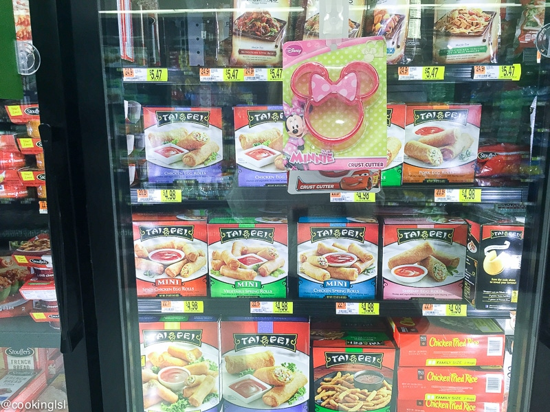 New Year New Fortune Tai® Pei Frozen Appetizers at Walmart #cbias #ad