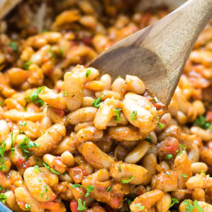 Easy Bulgarian Baked Beans Recipe